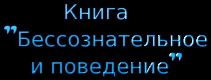 http://bassin-book.ucoz.com/